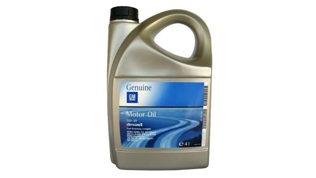 Какое масло заливать в двигатель 1.6 avu
