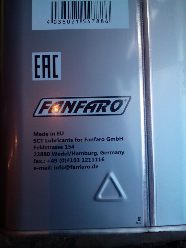 Сколько масла в АКПП (коробка автомат) Тойота Карина