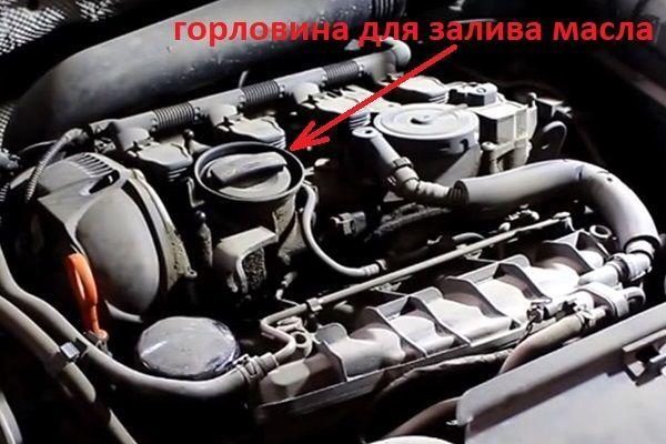 Какое масло заливать в механическую коробку передач Фольксваген Тигуан