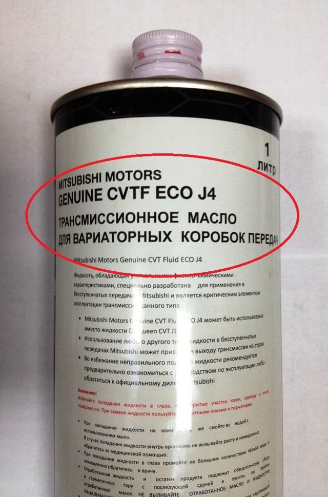 Сколько литров масла нужно заливать в вариатор Пежо 4007