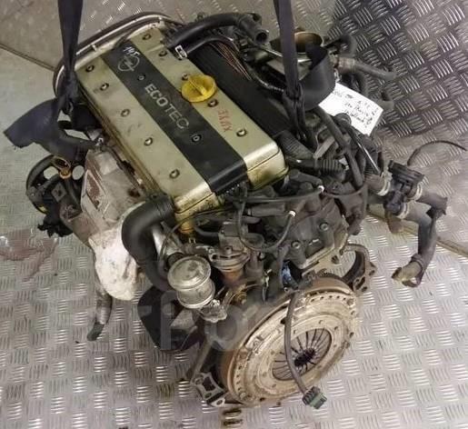 Сколько масла в двигателе Опель Вектра
