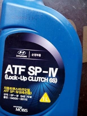 Замена масла в АКПП Киа Соренто 2.4 своими руками