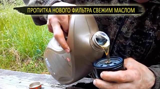Сколько литров масла заливать в двигатель Шкода Йети