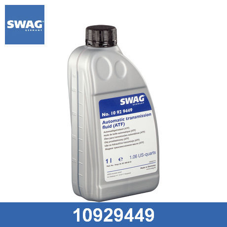 Сколько масла в АКПП (коробка автомат) Мерседес w220