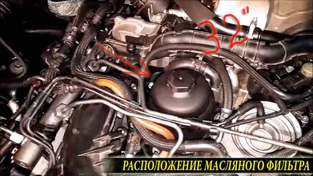 Сколько масла в двигателе Ауди q7