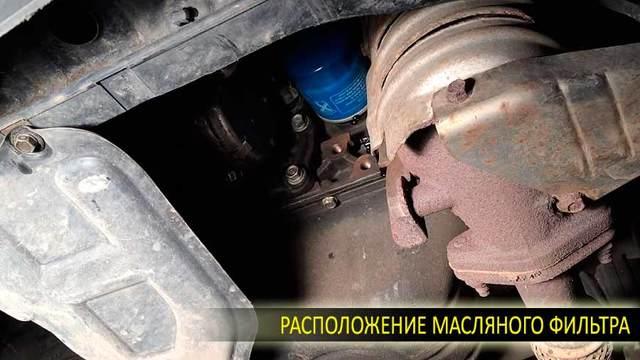 Сколько масла в двигателе Пежо 307