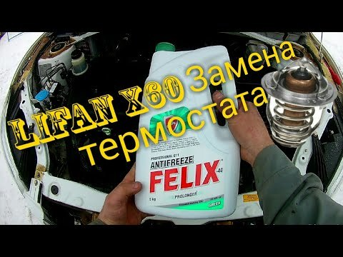 Замена масла в двигателе Лифан Х60 своими руками