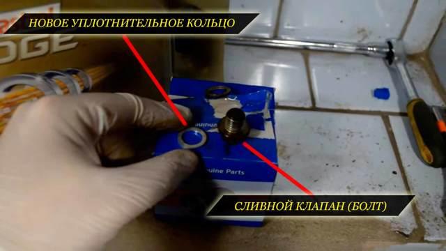 Какое масло заливать в двигатель Хендай Санта Фе 2.2, 2.4