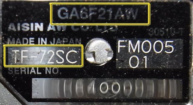 Сколько масла в АКПП (коробка автомат) Пежо 3008