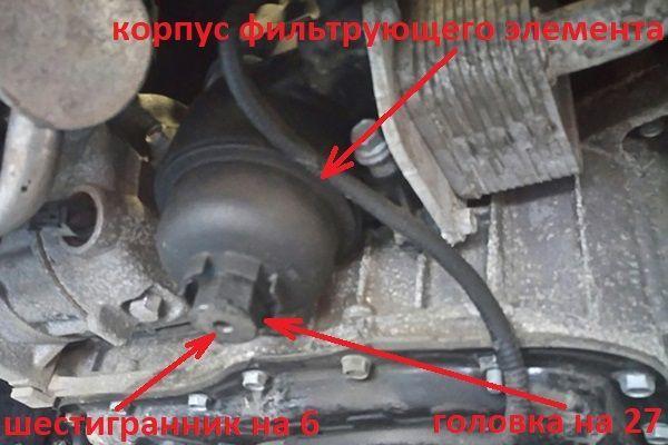 Какое масло лучше заливать в двигатель 2.5 дизель Киа Соренто