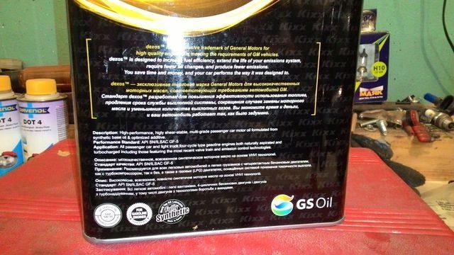 Обзор на моторное масло kixx g1 5w30 синтетика ; характеристики, отзывы владельцев