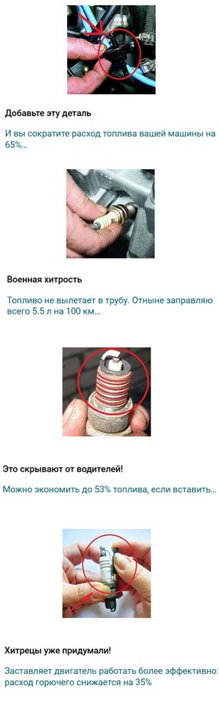 Какое масло лучше заливать в двигатель Ситроен Берлинго 1.4, 1.6, 1.8, 1.9