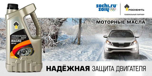 Обзор на моторное масло rosneft magnum ultratec 10w-40 (синтетика): характеристики, отзывы автолюбителей, сравнение с конкурентами