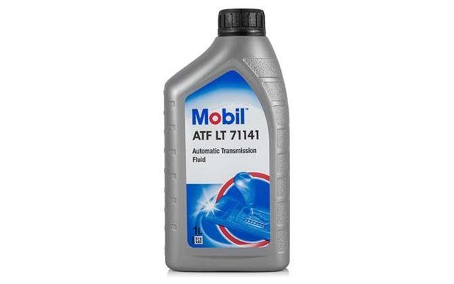 Сколько масла в АКПП (коробка автомат) Ауди А8