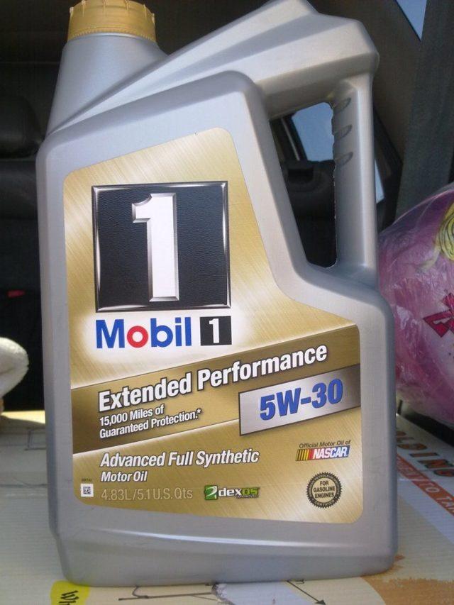 Сколько литров масла нужно заливать в двигатель Форд Куга
