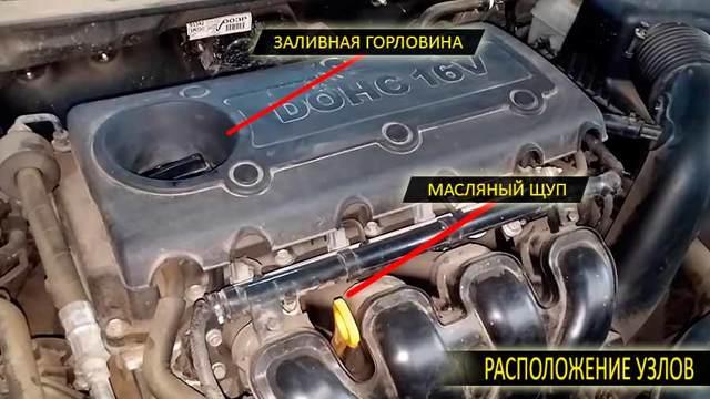 Какое масло заливать в механическую коробку передач Киа Соул
