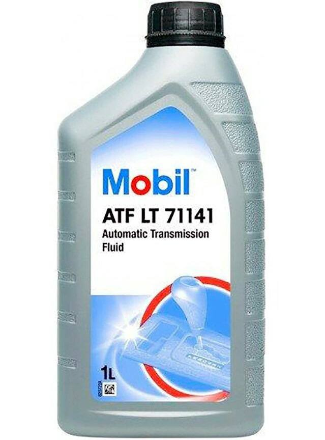 Замена масла в АКПП Ауди А6 С5 своими руками