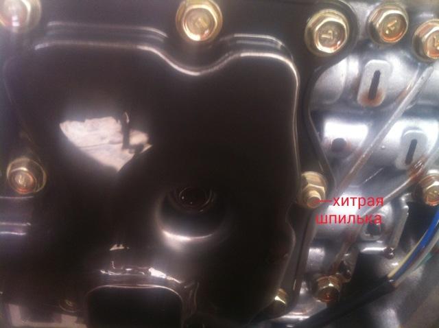 Сколько масла в АКПП (коробка автомат) Ниссан Максима А32, А33
