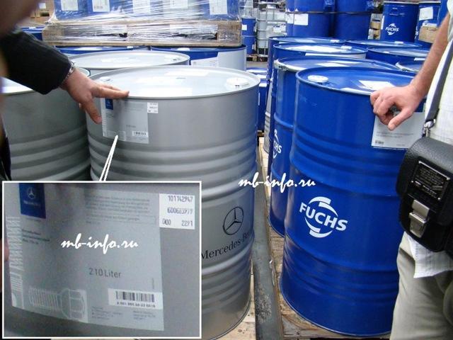 Сколько литров масла нужно заливать в АКПП Мерседес w211