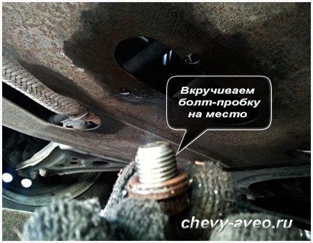 Сколько масла в двигателе Шевроле Авео Т250
