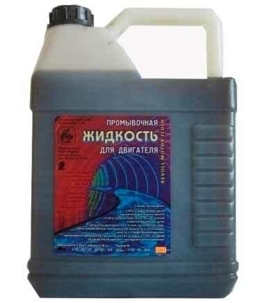 Сколько литров масла нужно заливать в АКПП Киа Соул