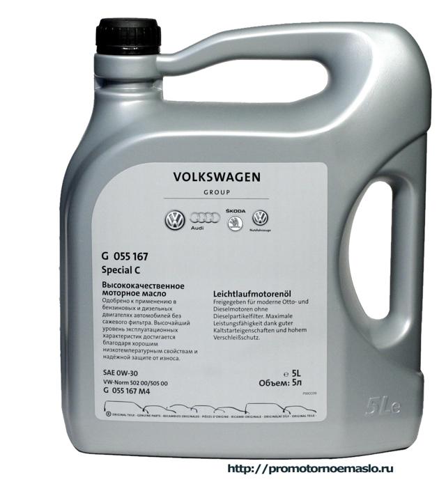 Какое масло лучше заливать в двигатель Шкода Октавия А5 1.8 tsi