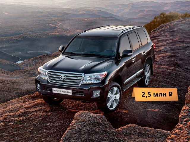Какое масло лучше заливать в двигатель Тойота Ленд Крузер 200 4.0, 4.5, 4.6, 4.7, 5.7