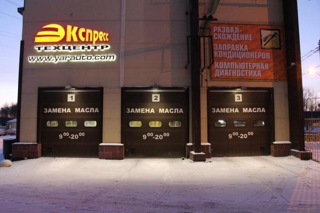 Сколько масла в АКПП (коробка автомат) Хендай Акцент