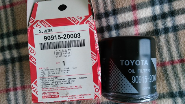 Сколько масла в АКПП (коробка автомат) Тойота Ленд Крузер Прадо