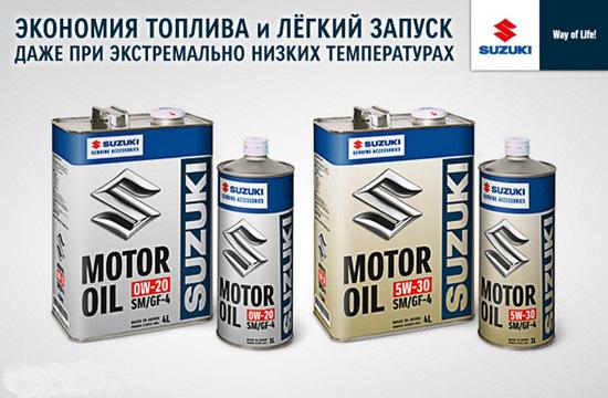 Какое масло лучше заливать в двигатель Сузуки Свифт 1.0, 1.2, 1.3, 1.5, 1.6