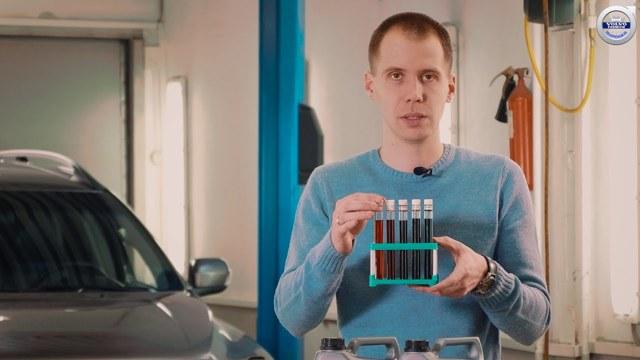 Замена масла в АКПП volvo s60 видео инструкция
