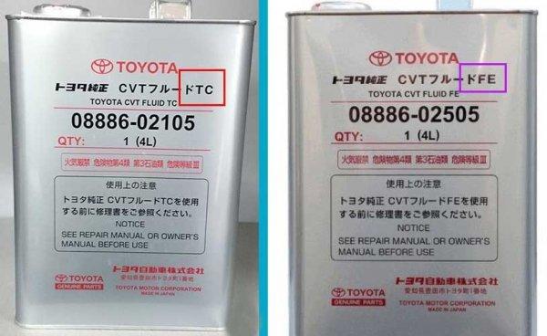 Сколько литров масла в механической коробке передач Тойоты Короллы