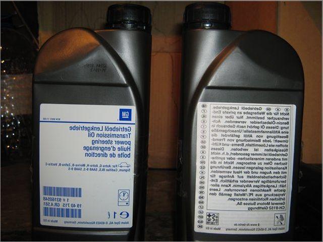 Сколько масла в АКПП (коробка автомат) Опель Астра h
