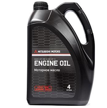 Сколько масла в двигателе Мицубиси Аутлендер