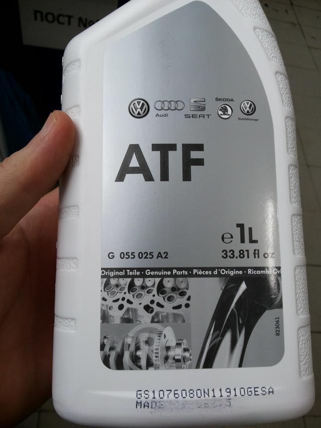 Сколько масла в АКПП (коробка автомат) Шкода Йети