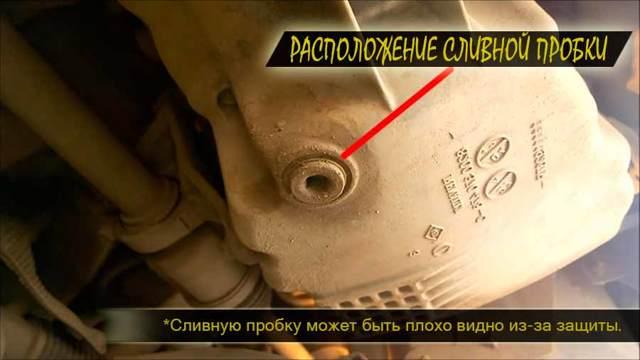 Замена масла в вариаторе Рено Флюенс своими руками видео