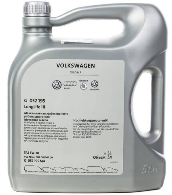 Сколько масла в двигателе Фольксваген Пассат В6