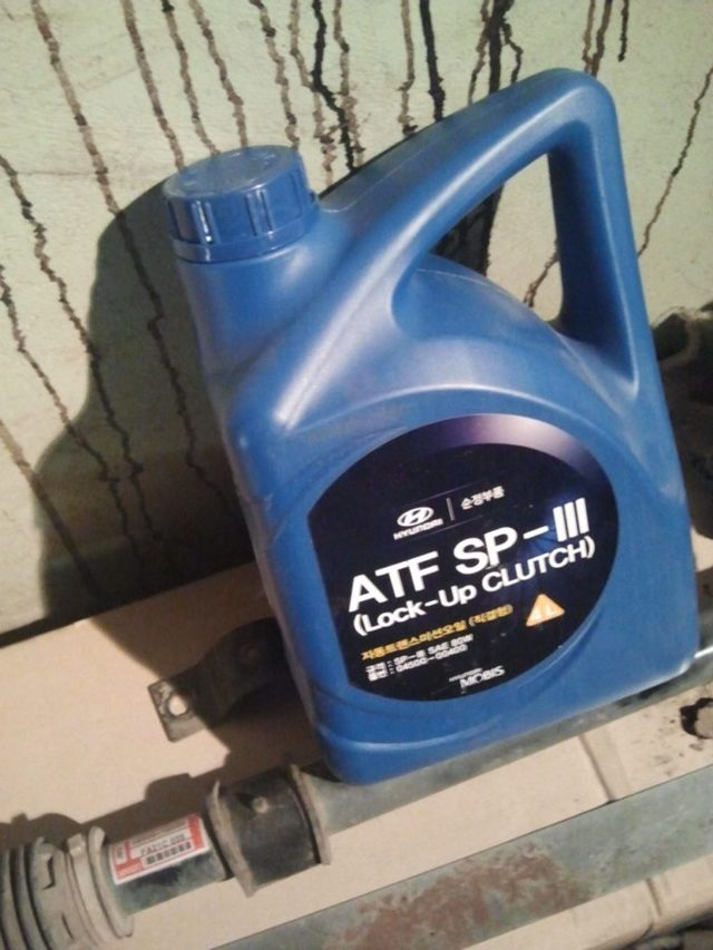 Сколько литров масла нужно заливать в АКПП Киа Спектра