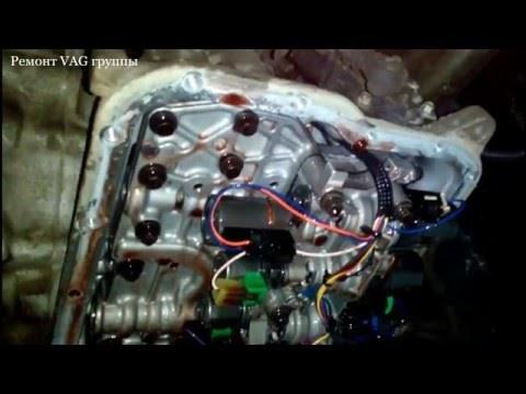 Замена масла в АКПП Форд Фокус 3 поколения своими руками