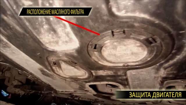 Замена масла в АКПП Киа Соул своими руками на видео