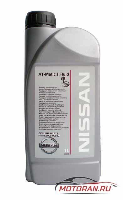 Сколько масла в АКПП (коробка автомат) Ниссан Теана j31
