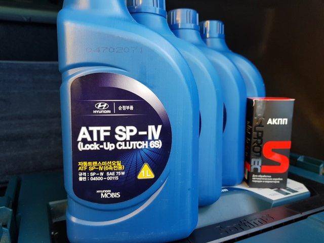 Сколько литров масла нужно заливать в АКПП Киа Оптима