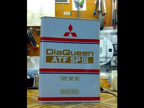 Сколько масла в АКПП (коробка автомат) Мицубиси Лансер