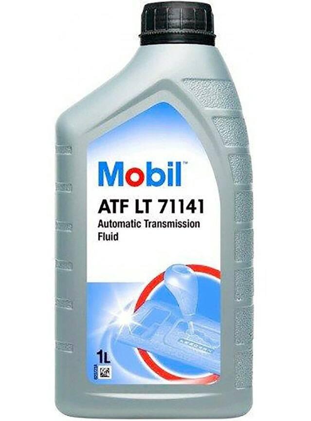 Какое масло заливать в АКПП (коробка автомат) Ауди А8