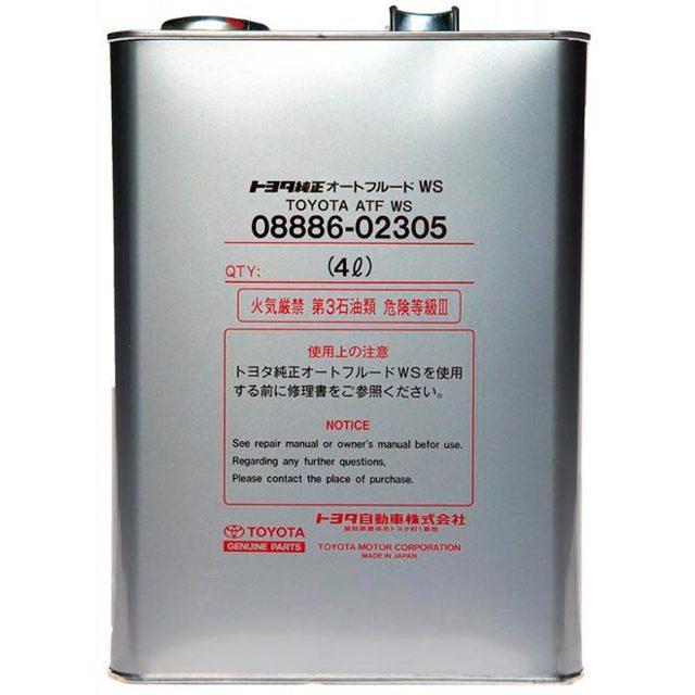 Какое масло заливать в коробку (МКПП) Тойота Камри v50 2.0, 2.5, 3.5
