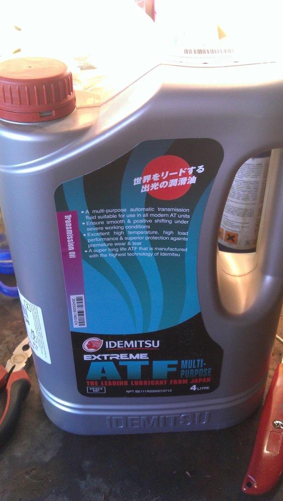 Сколько масла в АКПП (коробка автомат) Субару Аутбек