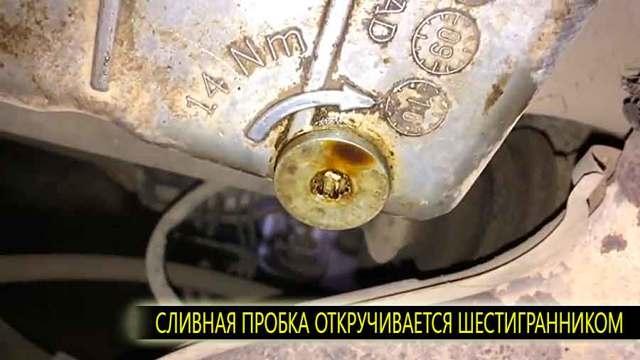Замена масла в двигателе Опель Астра j 1.4, 1.6 своими руками видео