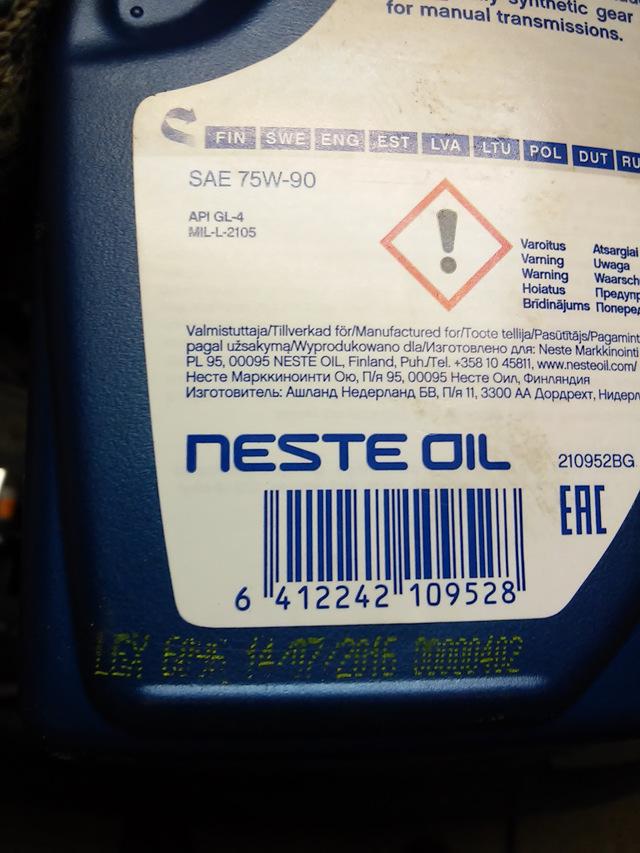 Сколько литров масла заливать в коробку передач Лады Калины