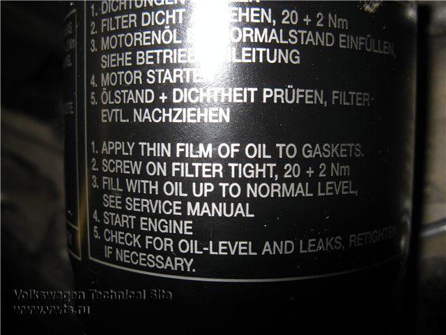 Сколько масла в двигателе Фольксваген Джетта 1.6 105 л. с.