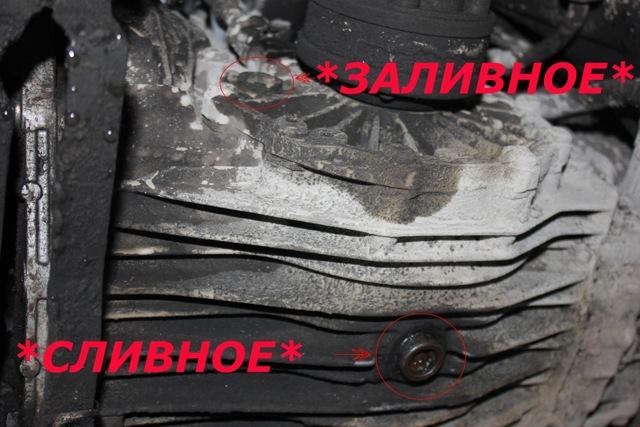 Какое масло заливать в механическую коробку передач Опель Астра g